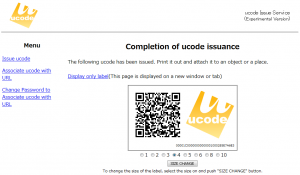 Example of issued ucode