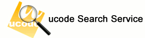 ucode Search Service